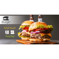 I Burger 40 SR Voucher
