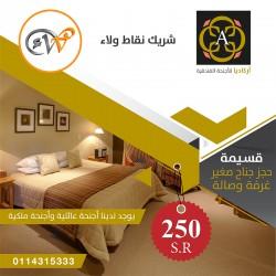Arcadia Hotel Suites 250 SR...